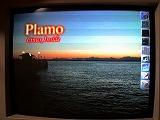Plamo Desktop