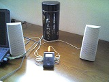 With Desktop Speakers