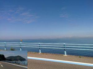 双海町から青島などを望む
