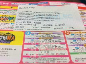 マニア向け資料(藁)