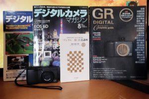 GR DIGITALと参考書