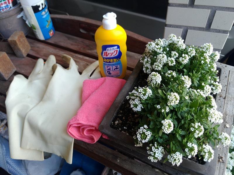 磨き作業の準備