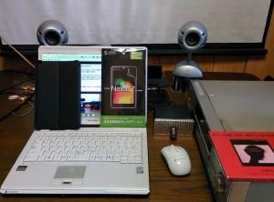 img629_For Nexus 7